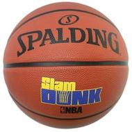 SPALDING 斯伯丁籃球 7號 SIAM(橘色)/一個入{特550} SPA83526 斯伯丁籃球 NBA籃球~群