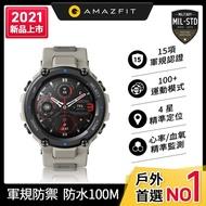 Amazfit華米 2021升級版 T-Rex Pro軍規認證智能運動智慧手錶