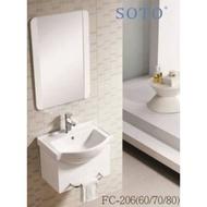 ~~艾倫經典衛浴~~SOTO FC-206(60/70/80)安全型鋼烤浴櫃組
