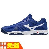 【滿額↘️再折$150】MIZUNO WAVE MEDAL Z2 男女款桌球鞋 81GA191020 贈運動襪 20FW
