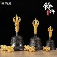 佛教用品 密宗供具尼泊爾純銅鎏金五股金剛杵金剛鈴 金剛鈴杵