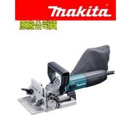 【喜樂喜修繕工具】牧田Makita 100%公司貨 PJ7000 木工開榫機