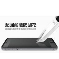 鋼化玻璃保護貼 9H 半版 半屏 非滿版 SONY X10.X10 PLUS.X10 II.X1.X1 II.X5 II