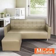 Mi Casa 紐約拉扣L型獨立筒沙發(四色)