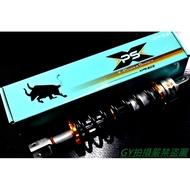 野蠻公牛 SB XPS 氮氣避震器 後叉 後避震器 320MM CUXI NEW CUXI QC RS RSZ ZERO