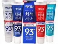 韓國 Median~93%強效淨白去垢牙膏(120g) 4款可選升級版