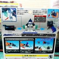 ➨Vt CRASH B-DAMAN 036 SWS SYSTEM - SHINING PEGASUS TAKARA ✧ ★★★★★