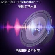 ●car audio modification kit 6.5 inch woofer set woofer car speaker audio Subwoofer
