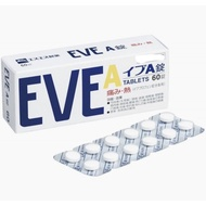 ( 預購商品 21號寄出 )日本  EVE A  白色  60錠