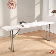 【LOGIS】輕便可折腳180*45.5塑鋼桌(防水輕巧 折合長桌 展示桌 會議桌)