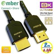 amber 超越4K等級,極強規格48Gbps 8K@60Hz HDMI 2.1影音訊號傳輸線 OFC無氧銅 Ultra High Speed HDMI 2.1 cable-【2m】