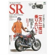 The Sound of Singles SR YAMAHA SR Vol.6