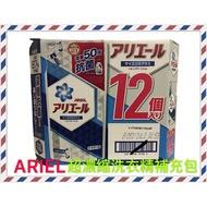 洗衣精  Ariel 抗菌防臭洗衣精補充包 720g/包 12包/箱 Costco 好市多 超取限一箱