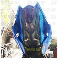 【視覺派】GSX R150 S150 小阿魯 後方向燈總成 寬體 車殼 素材 suzuki 台鈴木 方向燈 印尼代購