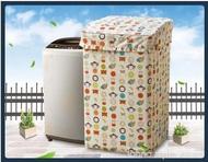 洗衣機罩套洗衣機防水防曬罩上開全自動洗衣機套通用防塵滾筒蓋布 lanan lanan style