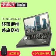 5Cgo【權宇】近全新lenovo X240 12.5吋i5-4300U 4G 320G Win10另有i7 SSD含稅