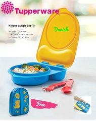 Authentic Tupperware Kids Adults The Best Lunch Box Snack Container *BPA Free* Best Present/School-Kiddos Lunch Box Set