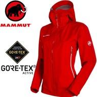 Mammut 長毛象 防水透氣Gore-Tex風雨衣防水外套/登山雨衣 Meron Light HS 女款1010-25990 3465 岩漿紅