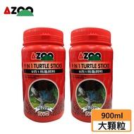 【一罐就免運】【AZOO】9合1 烏龜 / 小烏龜飼料900ml 最新效期 2024年 毛貓寵