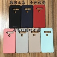 LG G8S THINQ G810保護殼 韓國原裝正品液態硅膠手感磨砂TPU手機殼全包