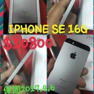 iPhone se 黑色 16g 二手