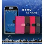 【星空側掀套】Apple iPhone 6s Plus〈A1687〉側掀式 保護套 手機皮套 i6splus i6s+