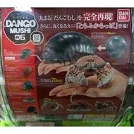 全新 現貨 BANDAI 扭蛋 轉蛋 饅頭蟹 一顆 (鼠婦 團子蟲 球金龜系列 )全新未拆