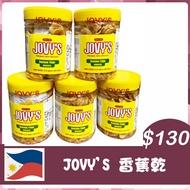 現貨 最低價$125❤️菲律賓 JOVY'S香蕉乾 400g