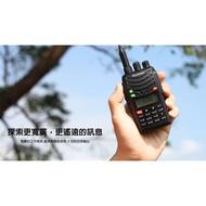 「昇旺創新」歐訊KG-UV7D雙頻對講機