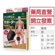 萬特力肢體護具(未滅菌)-(膝部)