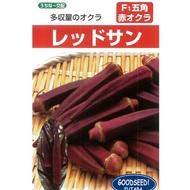 秋葵(角秋葵)種 Futaba seed netshop