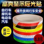 ✷❒Bicycle Reflective Stickers Bike Luminous Reflective Colorful Stickers