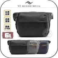 《飛翔無線3C》PEAK DESIGN V2 魔術使者隨行攝影包 6L◉台灣公司貨◉側背相機包◉斜背單眼包◉肩背出遊包