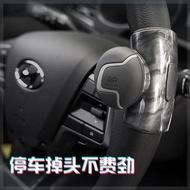 方向盤神器  助力球 汽車方向盤助力球多功能助力器省力輔助打方向盤神器高檔轉向器輪