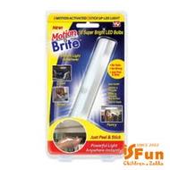 【iSFun】長方LED*智慧人體感應黏貼壁燈