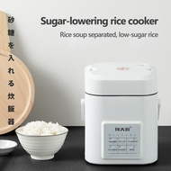 Mini Sugar Remover Electric Rice Cooker Automatic Rice Soup Separation Multifunctional Intelligent Health Care Low Sugar Electric Rice Cooker 1-2 People 1.2L