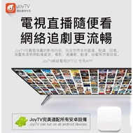 [Promotions] JOY TV IPTV Live Movie Drama 1000+ VOD Android tv box mypad myiptv dragon iptv8k apk apps joytv 4k 8k xxx