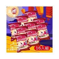良實糧食 官方經營 豬背上的奶酪 16盒方案組