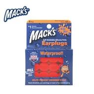 美國 Mack's 兒童矽膠耳塞 防噪音 飛行 游泳 適用 20645