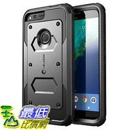 [美國直購] i-Blason 黑色 Google Pixel XL Case (5.5吋) Case [Armorbox] 手機殼 保護殼