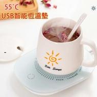 糖衣子輕鬆購【WE0316】USB恆溫養生杯墊辦公室陶瓷杯玻璃壺保溫加熱杯墊