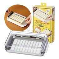 【SKATER/日本製】不鏽鋼 奶油切割器 奶油保存盒 附奶油刀 BTG2DX