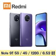 紅米Note 9T 5G 4G/128G 八核心智慧型手機