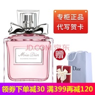 Dior迪奥花漾甜心小姐淡香水 花漾甜心淡香水100ml