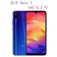 小米 紅米 Note 7 64G 6.3 吋 4800 萬畫素 4000mAh 電池