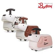 種子村 Bontoy 紅點設計美學騎乘行李箱