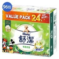 舒潔 迪士尼棉柔舒適抽取式衛生紙100抽96包(箱)【愛買】