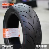 免運 馬吉斯 正新(新胎) MAXXIS 瑪吉斯 機車輪胎 M6234 130/70-12 完工價1800 馬克車業