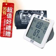 來而康 NISSEI 日本精密電子血壓計 DSK-1031J 上腕式 限量好禮二選一 二級