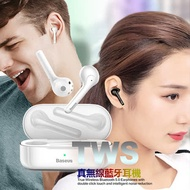 Baseus 倍思 W07 TWS 真無線藍牙耳機